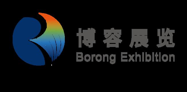 博容展览logo定稿0903-01